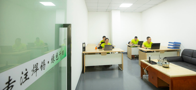 Qiantian Office