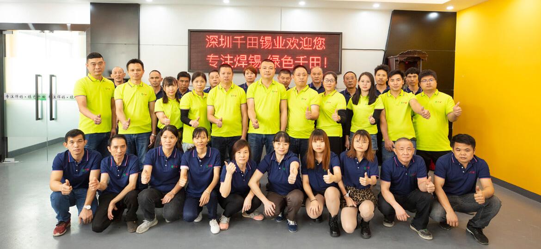 Qiantian Team